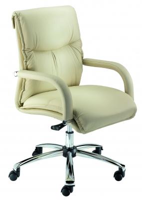 Fauteuil de direction sally achat fauteuils de direction for Sedia ufficio gialla