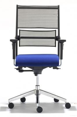 lordo achat fauteuils ergonomiques. Black Bedroom Furniture Sets. Home Design Ideas